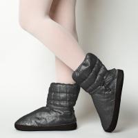 Russian Pointe Ballet Booties Sparkling Collectie zwart