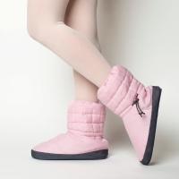 Russian Pointe WarmUp Ballet Booties met glitter roze