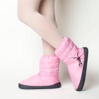 Russian Pointe gewatteerde WarmUp Booties roze voor warme voeten tijdens balletles